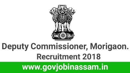 DC Office Morigaon Recruitment 2018,hovjobinassam morogaon jobs