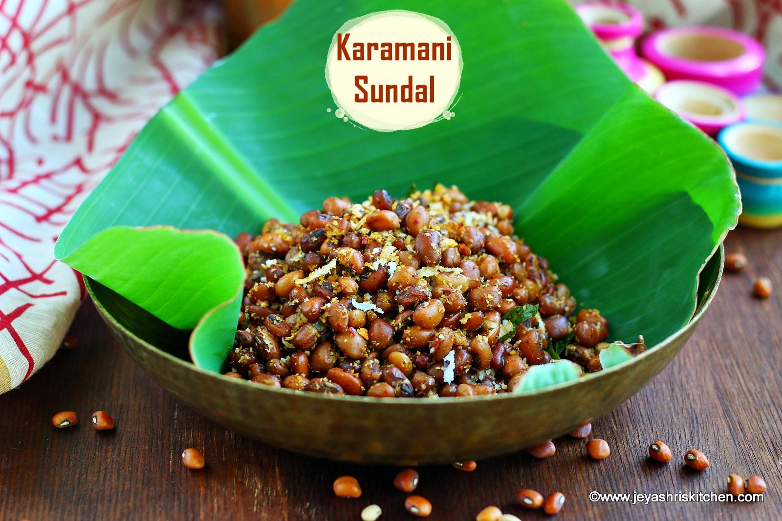 karamani sundal recipe navaratri recipes - Jeyashris Kitchen