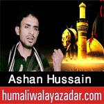 http://www.humaliwalayazadar.com/2017/09/ashan-hussain-nohay-2018.html