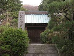 鎌倉妙法寺