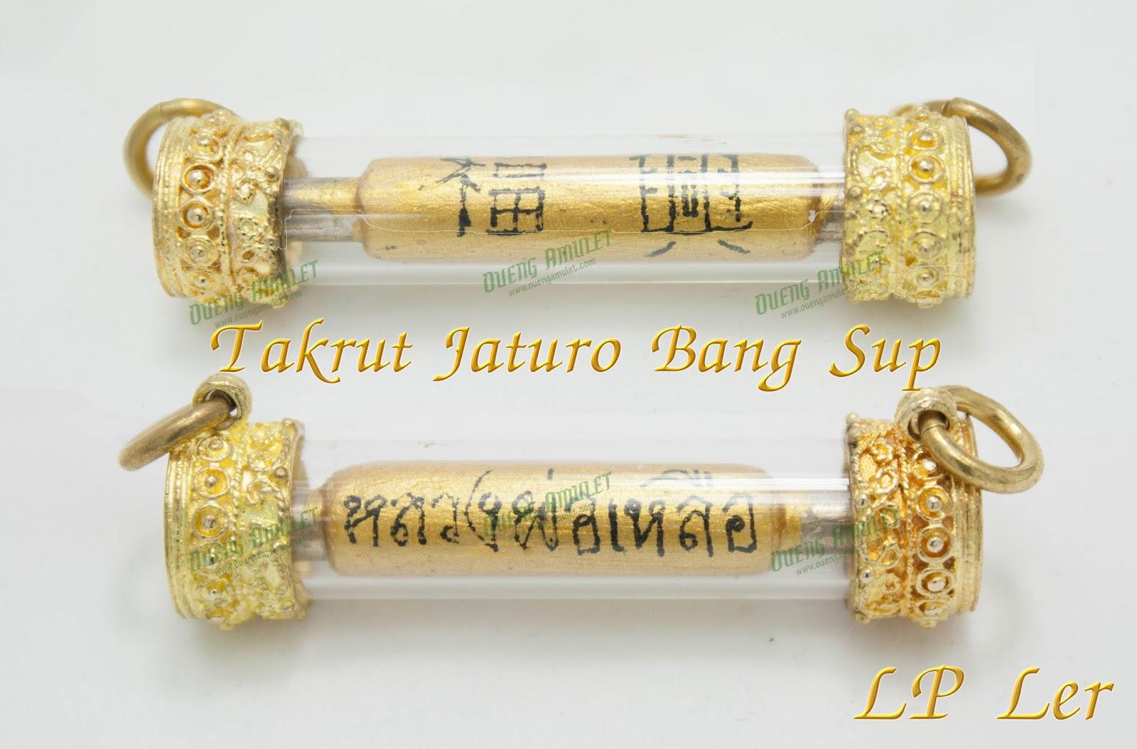 TAkrut Jaturo Bang Ked Sub (Fu heng) Consecrated by famous takrud maker in current era LP Ler LP Ler Hand-written Chinese characters u201cFU Hengu201d on the ...  sc 1 st  Oueng Amulet & Takrut Fu Heng (Prosperity u0026 Lucky Batch) LP Ler | Oueng Amulet