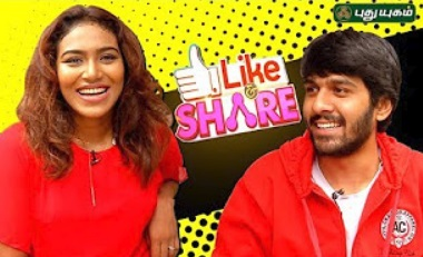 I Am A Big Fan Of Sridevi – Actress Risha | PART 2 | VJ Pappu | Like & Share | 03/12/2017