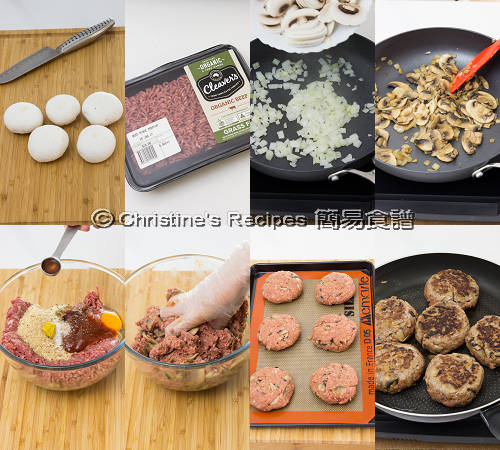 蘑菇牛肉餅製作圖 Mushroom and Beef Patties Procedures