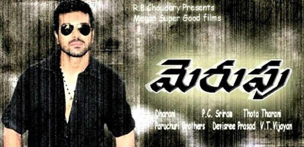 Sunny Leone film cast Ram Charan, Shruti Hassan, Allu Arjun, Prakash Raj, Sonu Sood New telugu movie Merupu (2016) wiki, Shooting, release date, Poster, pics news info