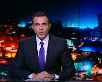 برنامج ساعة من مصر 22-1-2017 إسرائيل والدراما المصرية