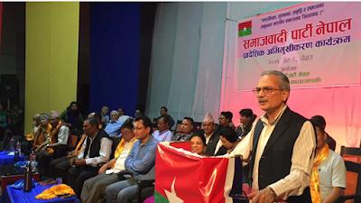 नेकपा फर्सी कुहिएझैं हुन्छ, कांग्रेसलाई म्युजियममा राखौं : डा बाबुराम भट्टराई