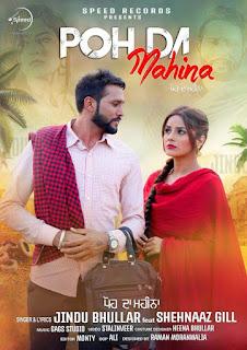Poh Da Mahina Lyrics – Jindu Bhullar Song