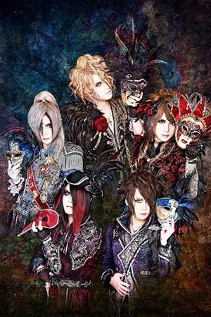 Versailles. Quintet Hizaki, Kamijo en Mexico