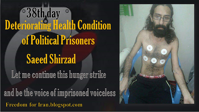 Deteriorating Health Condition of Political Prisoners Saeed Shirzad