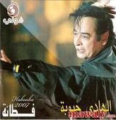 El Hedi Habbouba-Ftana