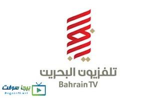 مشاهدة قناة البحرين الرياضية 2 hd بث مباشر الان بدون تقطيع
