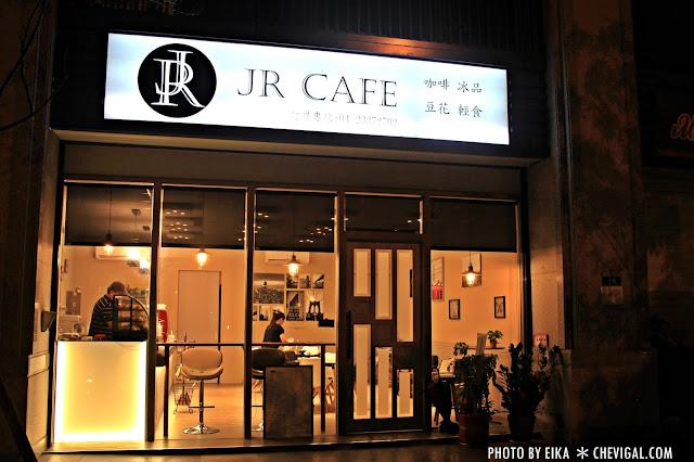 IMG 0046 - 台中烏日│JR Cafe *隱身新興住宅區的療癒咖啡廳。推荐低GI食材與研磨豆漿