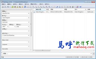 Mp3tag Portable 免安裝版,編輯 MP3 標籤內容軟體、格式資訊軟體下載,好用的 MP3 資料編輯程式