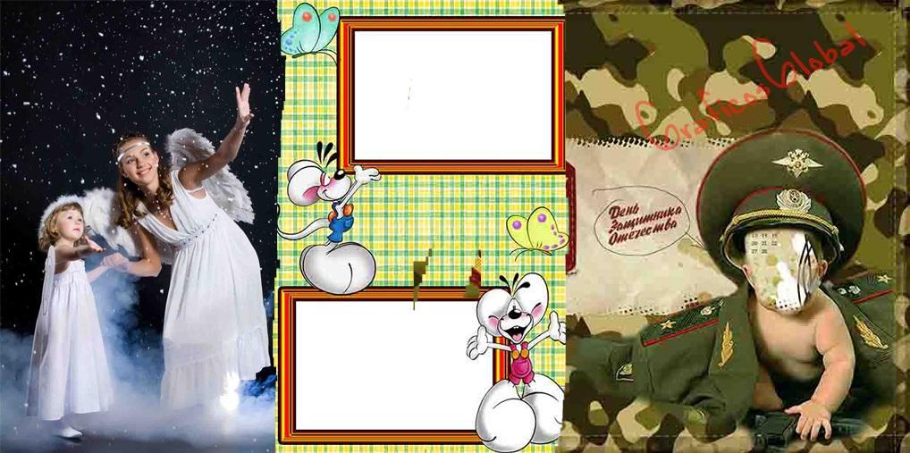 Fotomontajes Infantiles psd No11