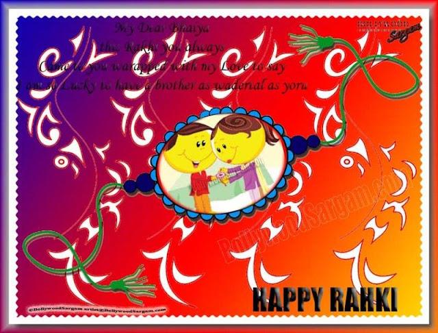 happy rakhi greetings