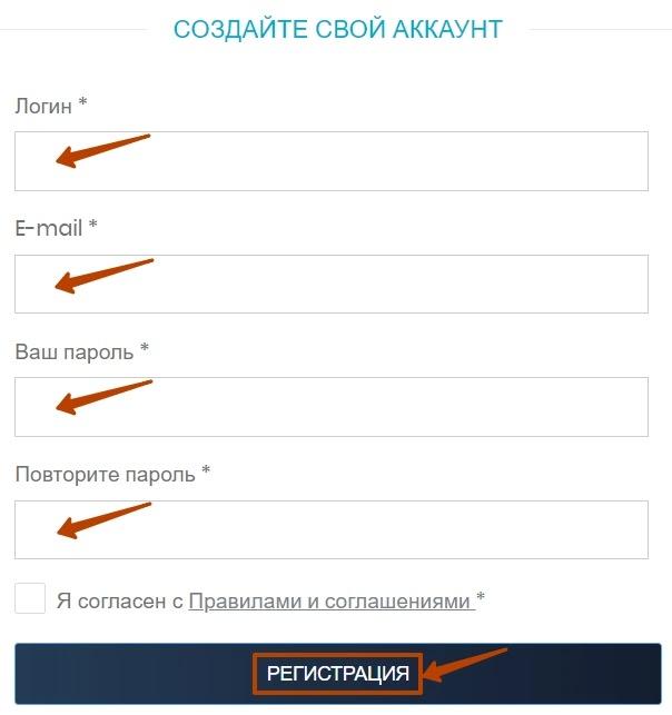 Регистрация в InterBit 2