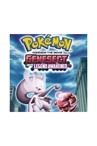 Pokemon 16: Genesect And The Legend Awakened