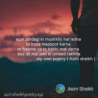motivational shayari zindagi ki mushkilo by Asim,sayari, shayari on sadness, shayari on lovers, shariya, shayari on sadness, sadness sayri, urdu sayri, urdushayari, shary urdu, lovely shayris, shayaris for love, shayari urdu, shayari in urdu, urdushayari, shary urdu, guft, ser sayari, shayari about love, shayari with image, urdu sayri, shary urdu, ghazals, dar shayri, urdu shayri, poet urdu, urdu poetry, bewfa shayri, sagai shayari, shayaris urdu, shayari on books, dar shayri, shayari for lover in urdu, urdu love shayari, urdu shayari about love, urdu shayari on love, shayari for love in urdu, shayari on mohabbat, love shayari image, image with shayari, sher shayari, shairi, poet urdu, | urdu poetr, share shayeri, image with shayari, romantic shayaris, romance shayri, urdu shayari hindi, shayari on books, urdu shayri, shayaris on zindagi, share shairy, shama shayari hindi, urdu shayris, shayaris on love in urdu, best shayar in hindi, sher, urdu shayri, shari, book shayari, shayaris about love, shayari for new year, shayari urdu sad, vaadaa, shayaris on friendship, chalo, yaad shayaris, shayaris on mohabbat, shayari shayari, shayri book, shayaris on birthday, shayar, sad poetry, sad shayri, imej shayri, sairi images, urdu poet, book shayari, in urdu poetry, urdu poets, shayari on yaad, drad sayari, urdu ghazals, urdu shayris, shama shayari hindi, shayaris, aashiq, english shayari, shari in urdu, urdu shayari best, urdu word meaning, romantic urdu shayari, shayari on jindgi, ghazal in hindi, shayaris on birthday, loveshayari, shayari on maa, dard sayari, latest shayari, sar shayri, love shayri, shab a khair, gajal shayri, famous shayar, shayari dosti urdu, shabba khair, urdu mohabbat shayari, mother shayari, parveen shakir, kaifi azmi, jaun elia, ghar, sad shayari image, sad shayari with images, shayari for islam, galib, urdu shayris, hukumat, ghazals in hindi, shayari on ishq, shayari for yaad, zindagi shayaris, urdu shayari in urdu, urdu poetry about love, love urdu poetry, shayari on tanhai, shayar, shayari for farewell, shayaris on eid, eid shayari, farewell shayari, shayari for diwali, hindi shayaris on dosti, sar shayri, nazamp, dosti shayari image, shayer love, shayari book, hindi ghazals, urdu shayri in hindi, chand shayari, urdu ebooks, urdu shayari best, shayari of holi, shayari on judai, diwali shayri, ghazal urdu, raat, kaun hai, dosti shayari with image, shayari on ishq, hindi urdu shayari, shayari images romantic, taraana, ek raat, shayari on mother, islamic shayari  shayri for maa, dosti shayari in urdu, hindi shayari mohabbat, urdu hindi poems, sher o shayari urdu, qurbat meaning, watan shayari, shayari on wafa, shayari on mehndi, intiqaam meaning, bewafa shayari urdu, ijazat, holi shayari, gazal hindi, shayari on life, haasil, shayari images in urdu, sad sayri, naya sal ka sayri,