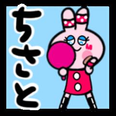 tisato sticker1