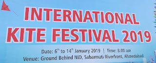International Kite Festival 2019