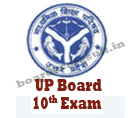 up board 10th time table 2017