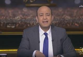 القاهرة كل يوم