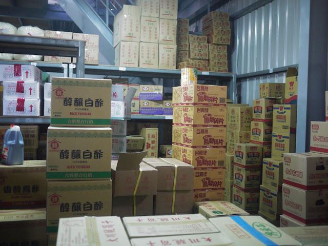 P1260008 - 【熱血採訪】台中食材批發│ 米食家食材通路批發