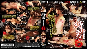 GET FILM Tied-up Men 6