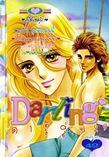 ขายการ์ตูนออนไลน์ การ์ตูน Darling เล่ม 29