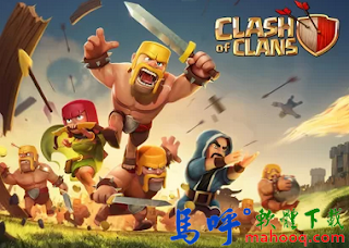 Clash of Clans APK / APP Download,Clash of Clans Android APP 下載,好玩的手機遊戲 APP 下載