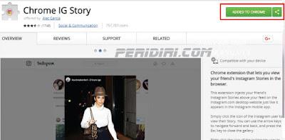intagram story