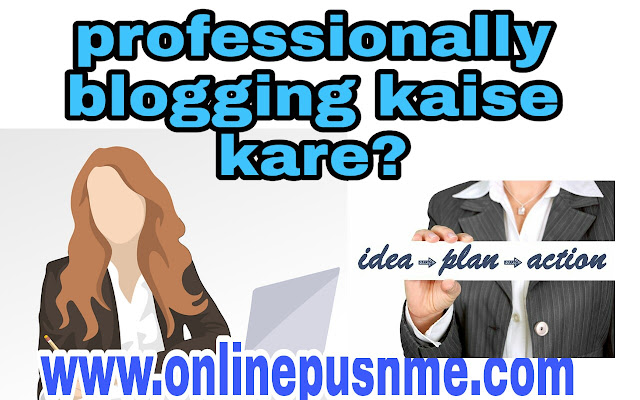Proffesionally-blogging-kaise-kare.
