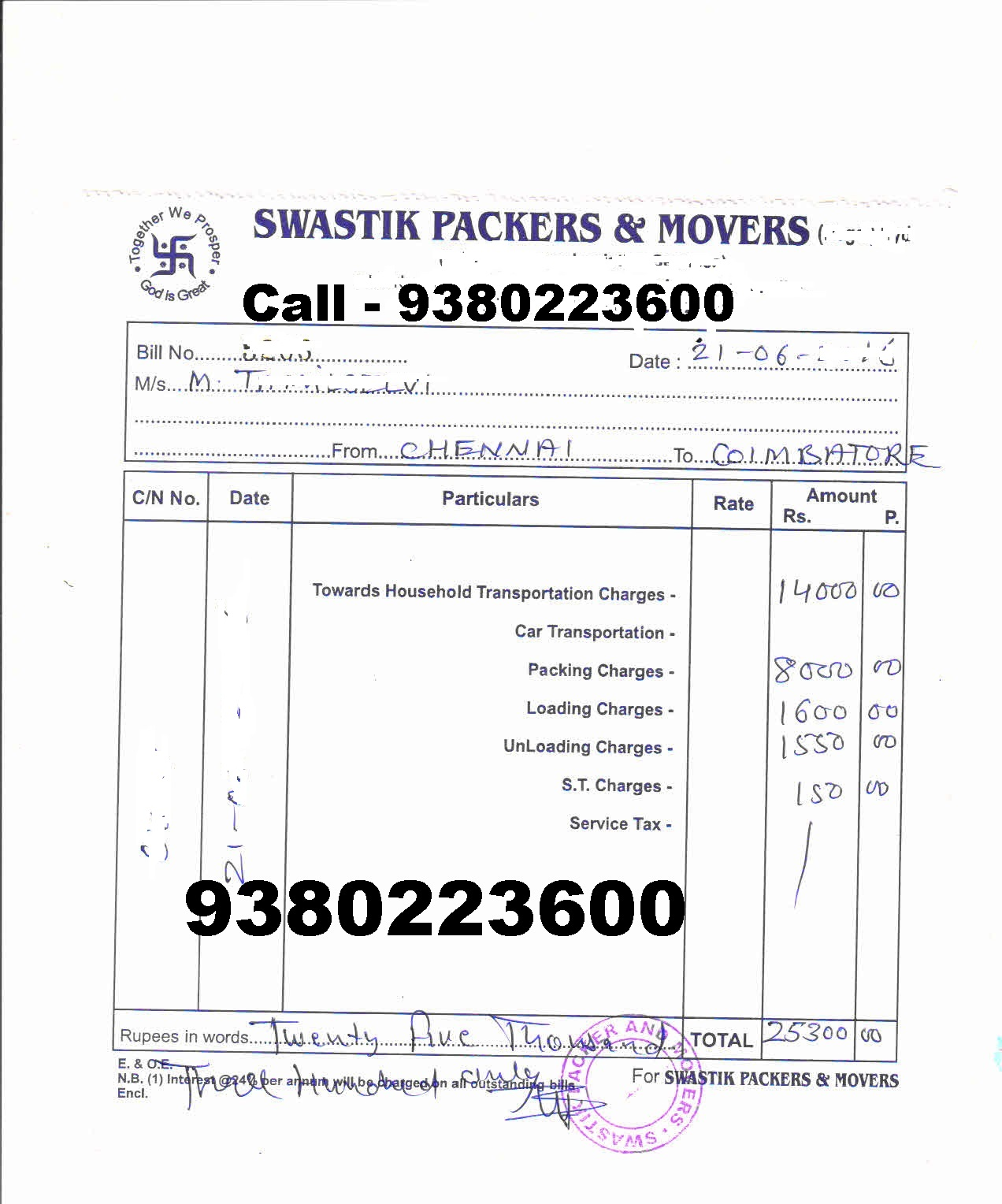 9380223600 100  original gst packers movers bill for claim