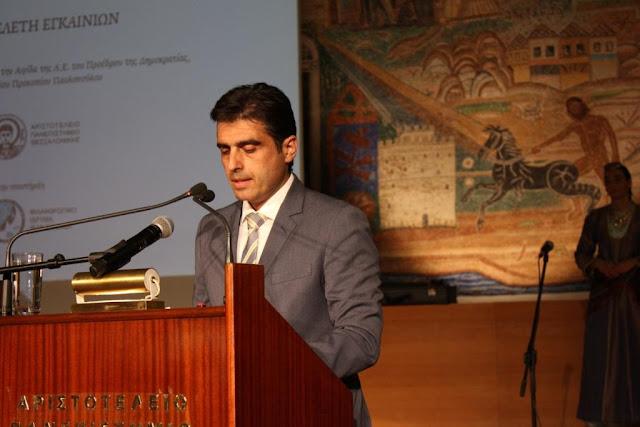 Κ. Χατζηκυριακίδης: Η επώνυμη έδρα Ποντιακών Σπουδών έχει διττό στόχο και πολλαπλά οφέλη.