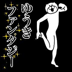 Cat Sticker Yuki & Yuuki & Yu-ki