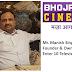 रेटिंग सिस्टम में भोजपुरी सिनेमा की बादशाहत | Bhojpuri Cinema Top Rank in Barc Ratings