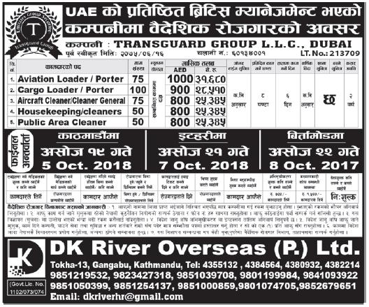 Jobs in Dubai for Nepali, Salary Rs 31,680