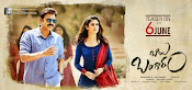 Babu Bangaram movie wallpapers-thumbnail-5