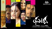Ghatana Movie Posters-thumbnail-6