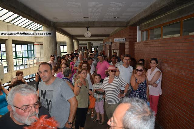 Στα δικαστήρια Κατερίνης σήμερα το πρωί οι κάτοικοι της Νέας Τραπεζούντας. (ΒΙΝΤΕΟ-ΦΩΤΟ)