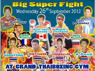 Hua Hin Grand Thaiboxing Gym