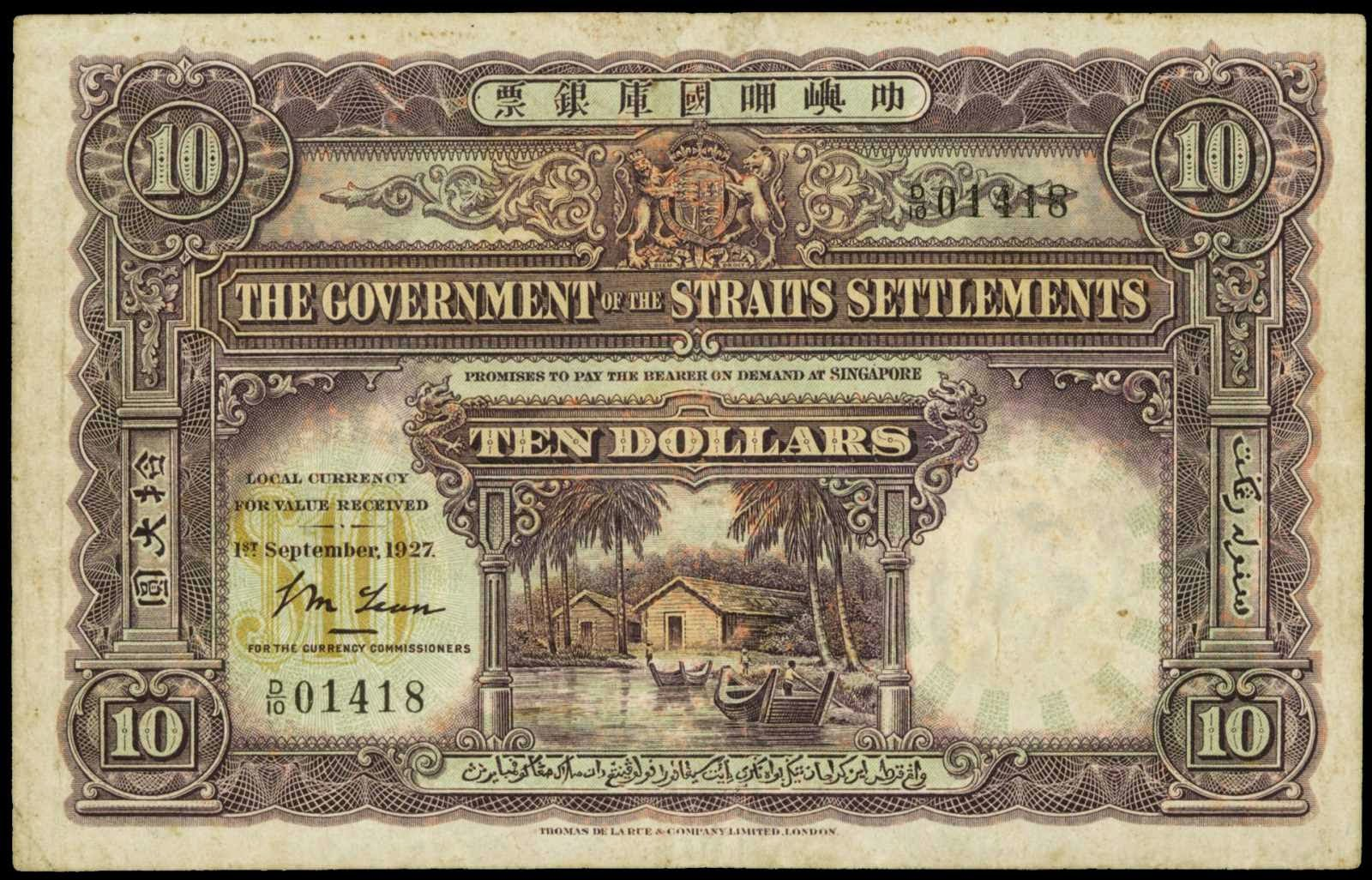 Straits Settlements banknotes paper money currency 10 Dollars banknote 1927