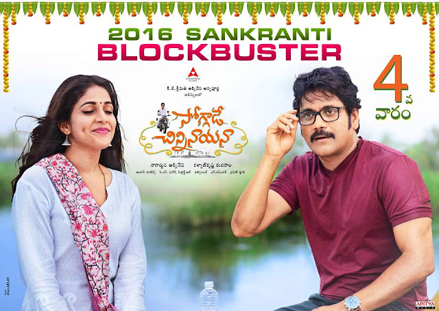 Soggade Chinni Nayana Movie Enters 50 Cr club,Soggade Chinni Nayana in 50 Crs (Share) Club