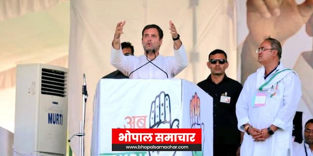 मैं मर जाऊंगा लेकिन उनकी माँ और पिता का अपमान नहीं करूंगा: राहुल गांधी | NATIONAL NEWS