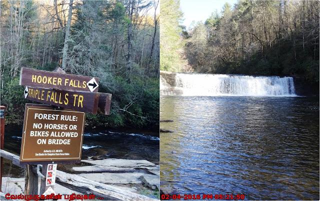 Hooker Falls Hike North Carolina