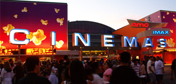 City Walk Universal Cinema