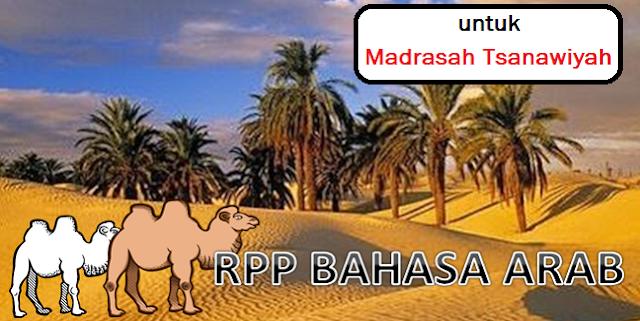 Contoh RPP Bahasa Arab MTs Kelas 7, 8 dan 9 Lengkap