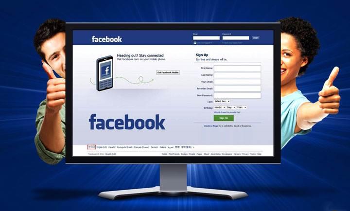 خطوات بسيطة وسهلة لتسريع Facebook إلي أقصي درجة كي تحصل علي تجربة تصفح ممتعة