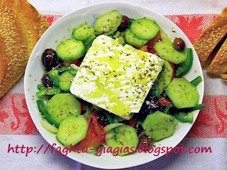 Χωριάτικη σαλάτα - από «Τα φαγητά της γιαγιάς»