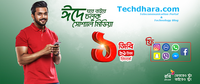Robi 1GB Data at Tk. 89 for 7 days